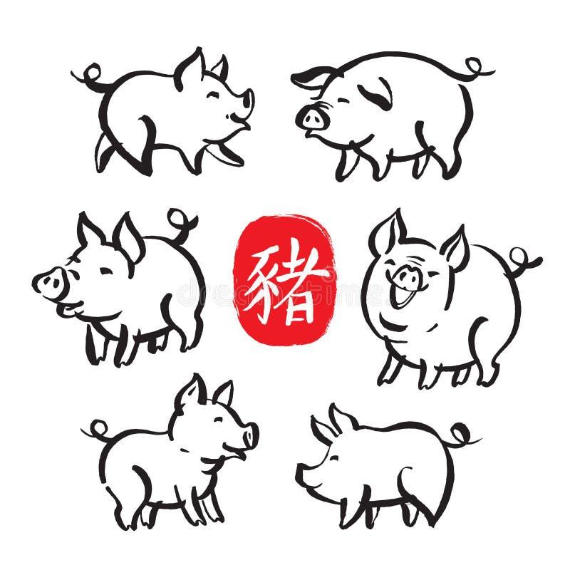 Κινεζικά νέα συρμένα χέρι σύμβολα έτους - χοίρος απεικόνιση αποθεμάτων