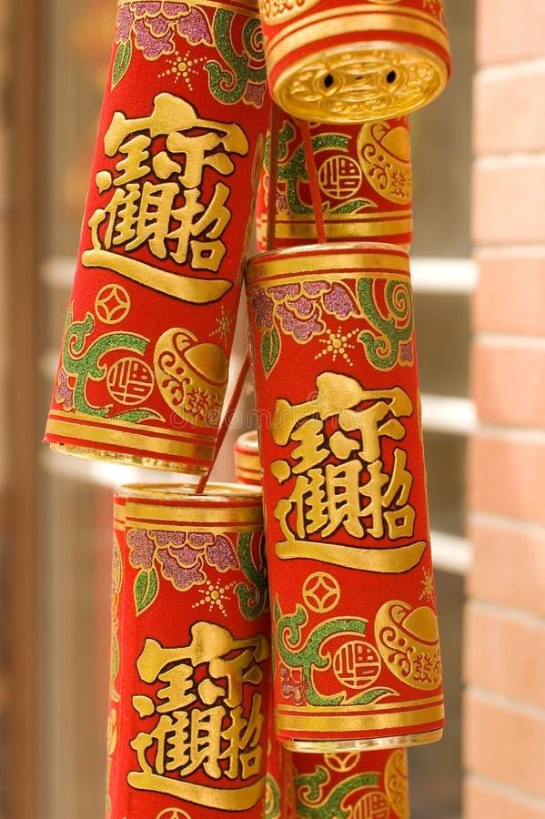 Κινεζικά firecrackers στοκ εικόνα με δικαίωμα ελεύθερης χρήσης