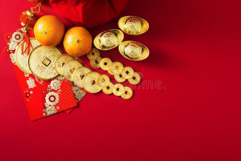 Κινεζικές νέες διακοσμήσεις έτους, τσάντα χρημάτων, πορτοκαλιά, χρυσά νομίσματα με την έννοια χαρακτήρα, καλή τύχη, πλούτοι, υγιή στοκ εικόνα με δικαίωμα ελεύθερης χρήσης
