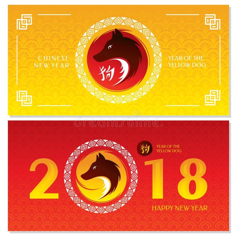 Κινεζικές νέες ευχετήριες κάρτες έτους απεικόνιση αποθεμάτων
