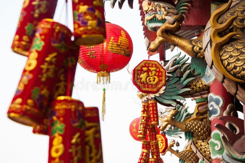 Κινεζικές νέες διακοσμήσεις και ένωση έτους στοκ φωτογραφία με δικαίωμα ελεύθερης χρήσης