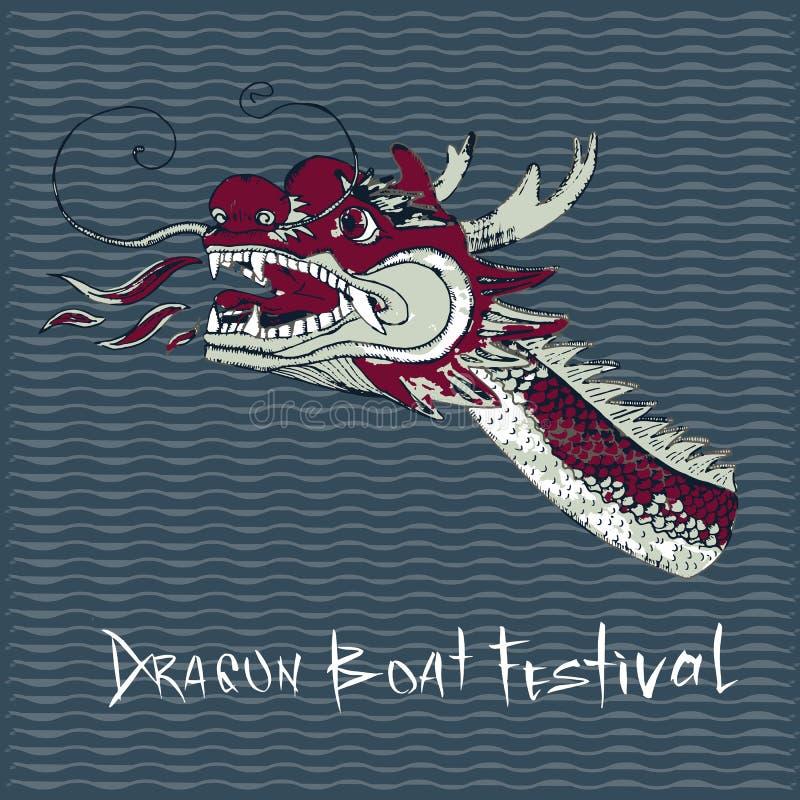Κινεζική βάρκα δράκων κωπηλασίας κατά τη διάρκεια του κινεζικού φεστιβάλ μπουλεττών απεικόνιση αποθεμάτων