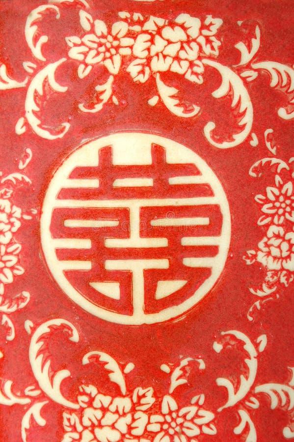 κινεζική διπλή ευτυχία στοκ φωτογραφίες
