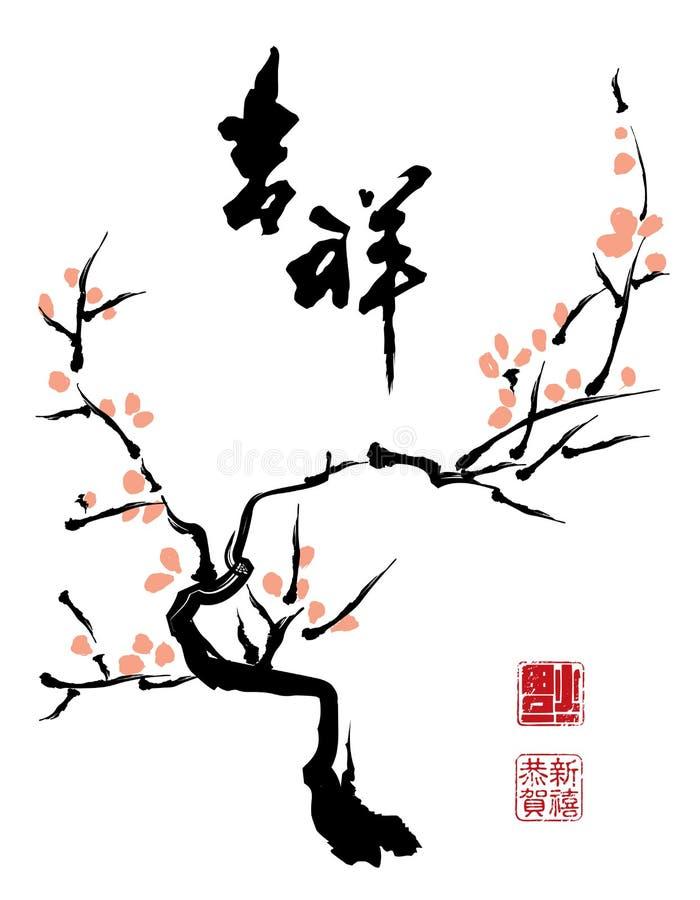κινεζική ζωγραφική μελα&nu ελεύθερη απεικόνιση δικαιώματος