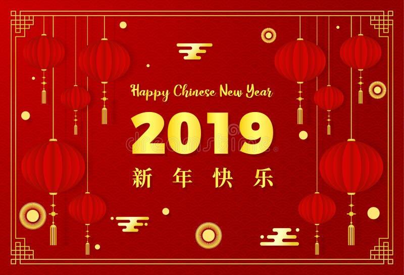 κινεζική καλή χρονιά 2019 νέο έτος Χρυσά λουλούδια, σύννεφα και ασιατικά στοιχεία στο κόκκινο υπόβαθρο ελεύθερη απεικόνιση δικαιώματος