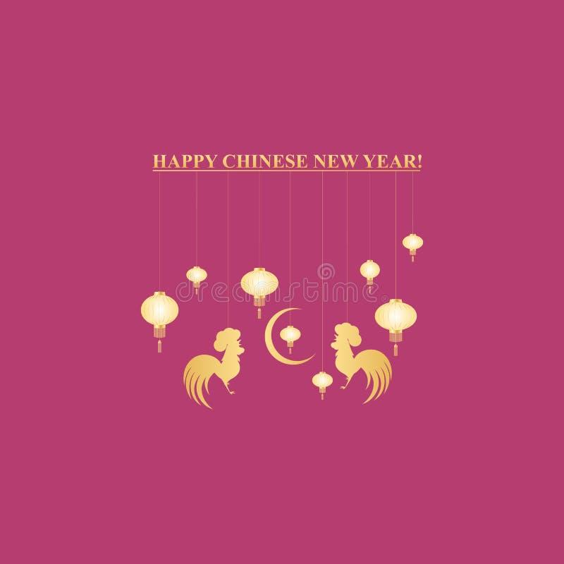 κινεζική καλή χρονιά Φεστιβάλ άνοιξη Ευχετήρια κάρτα με την ένωση των κοκκόρων και των φαναριών διανυσματική απεικόνιση