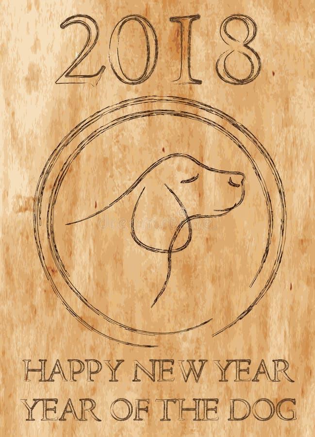 κινεζική καλή χρονιά στοκ εικόνα με δικαίωμα ελεύθερης χρήσης