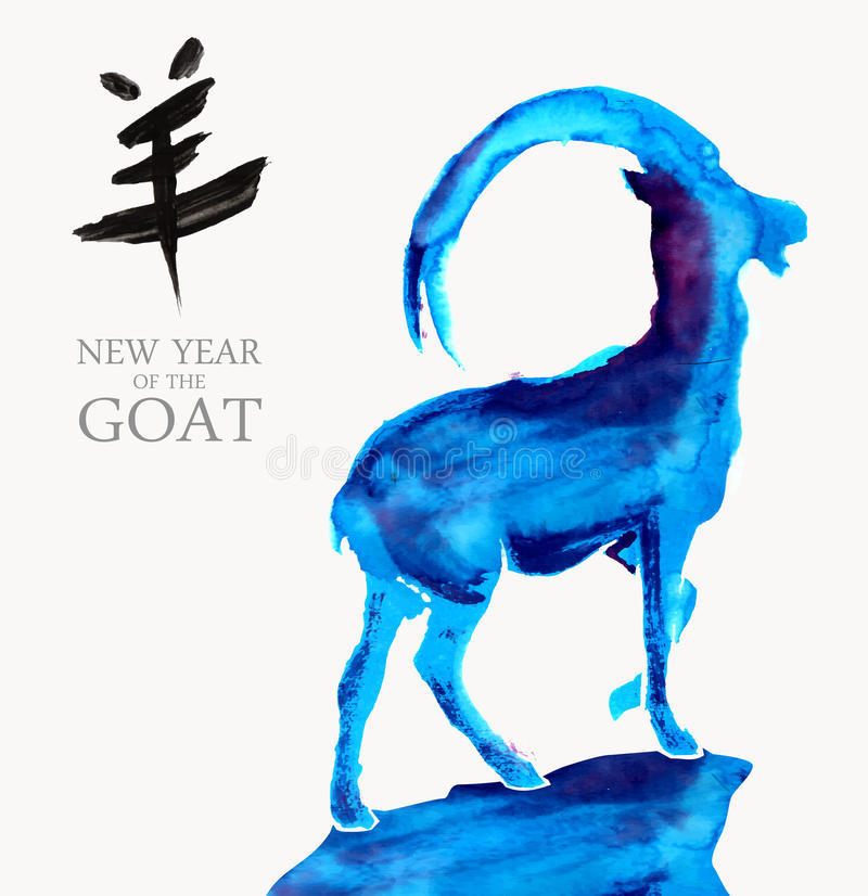 Κινεζική νέα απεικόνιση αιγών watercolor έτους 2015 απεικόνιση αποθεμάτων