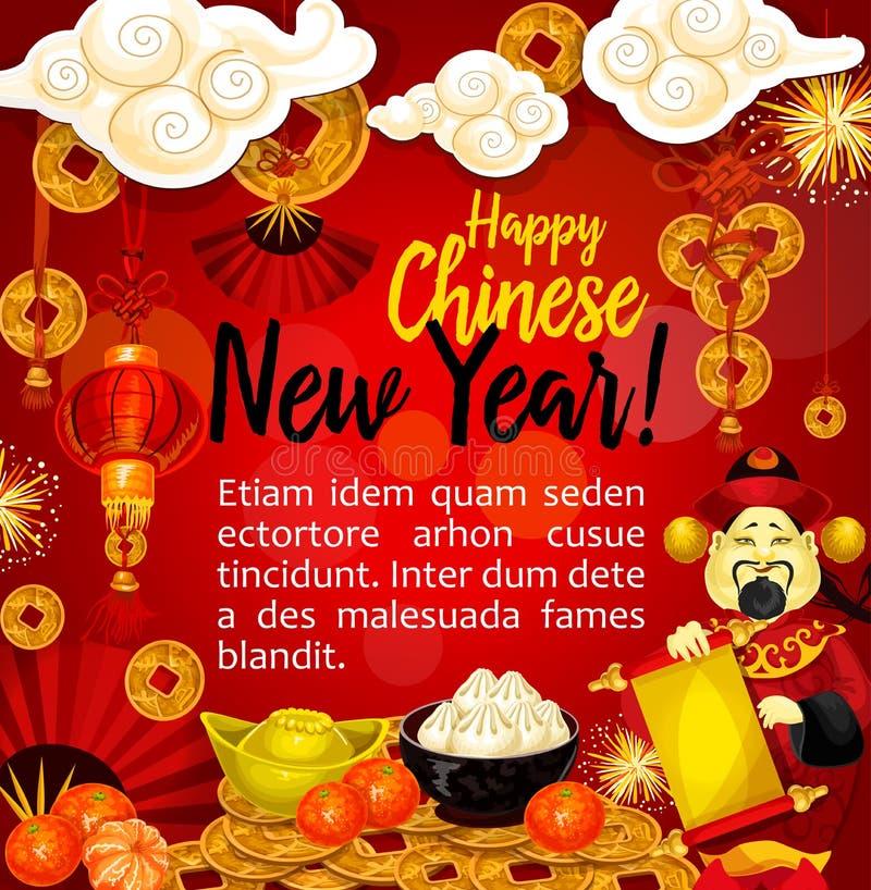 Κινεζική νέα ευχετήρια κάρτα έτους για το φεστιβάλ ανοίξεων ελεύθερη απεικόνιση δικαιώματος