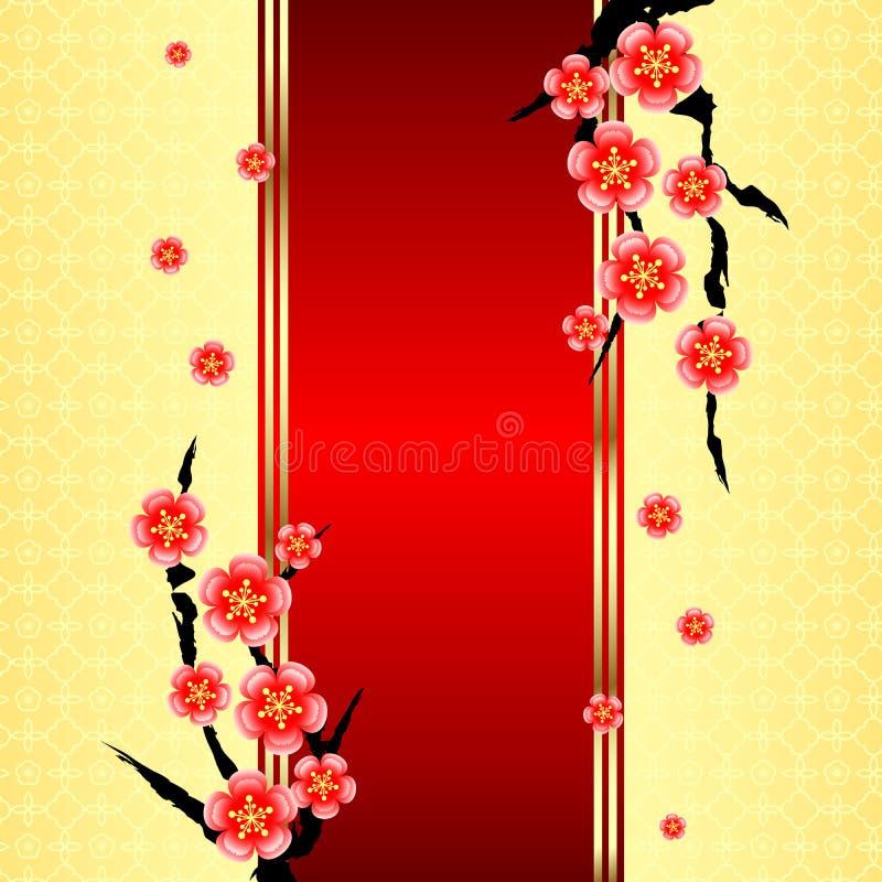 Κινεζική νέα ευχετήρια κάρτα έτους απεικόνιση αποθεμάτων