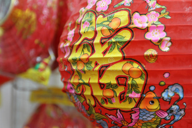 Κινεζική νέα διακόσμηση έτους στοκ εικόνα με δικαίωμα ελεύθερης χρήσης