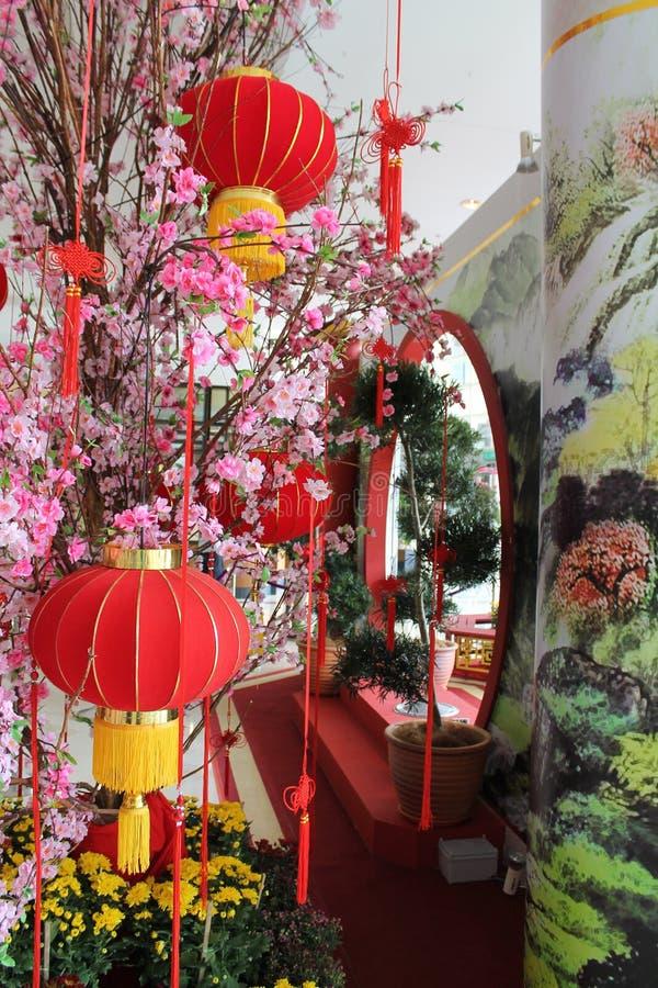 Κινεζική νέα διακόσμηση έτους στοκ εικόνες με δικαίωμα ελεύθερης χρήσης
