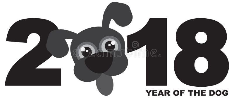 2018 κινεζική νέα διανυσματική απεικόνιση Grayscale σκυλιών έτους απεικόνιση αποθεμάτων