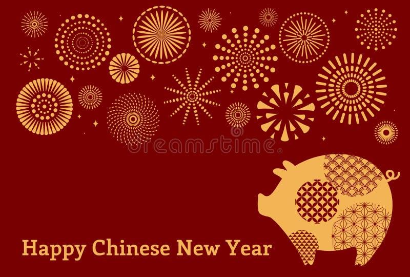 2019 κινεζική νέα κάρτα έτους διανυσματική απεικόνιση