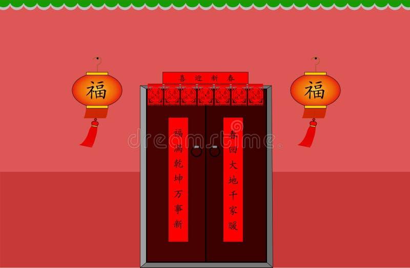 Κινεζική νέα συνήθεια έτους απεικόνιση αποθεμάτων