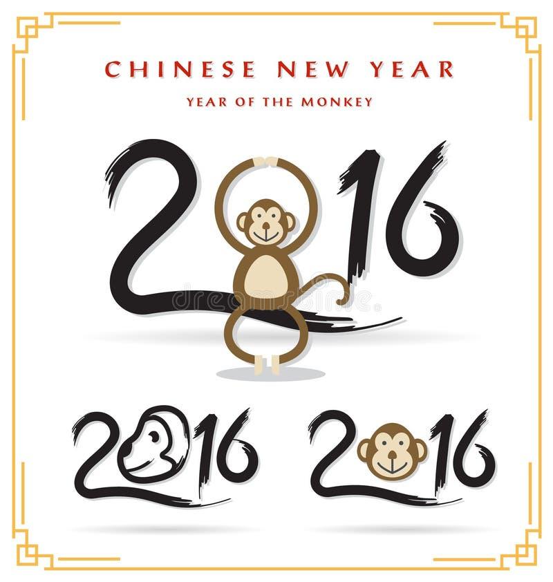 Κινεζική νέα τυπογραφία έτους 2016 με τον πίθηκο ελεύθερη απεικόνιση δικαιώματος