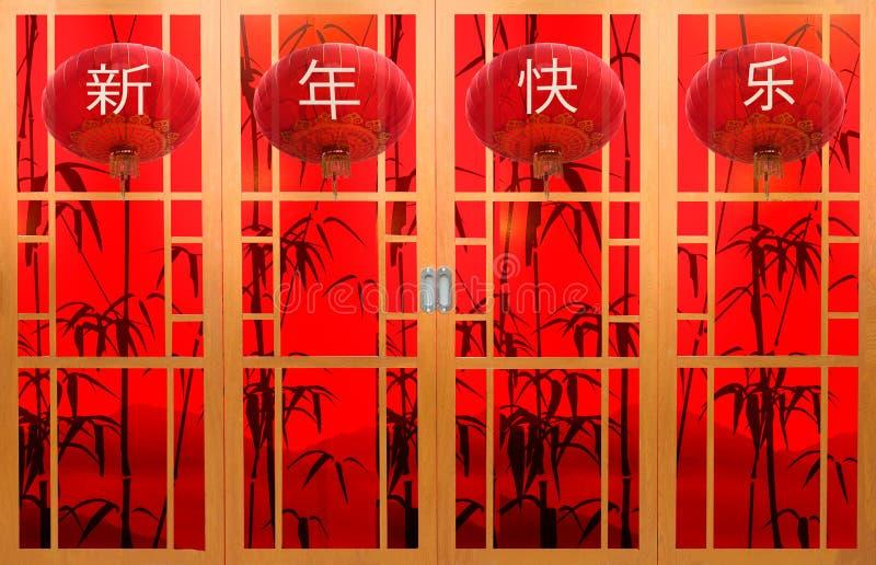 Κινεζική ξύλινη πόρτα ύφους, κόκκινο υπόβαθρο ελεύθερη απεικόνιση δικαιώματος