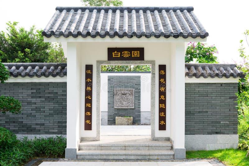 Κινεζική παραδοσιακή πύλη στοκ εικόνα με δικαίωμα ελεύθερης χρήσης