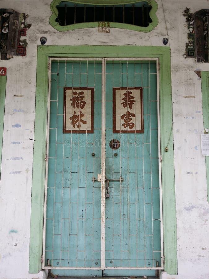 Κινεζική πόρτα παλαιά Κίνα Μαλαισία στοκ φωτογραφία με δικαίωμα ελεύθερης χρήσης
