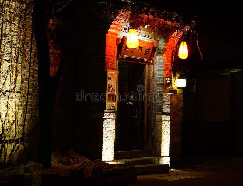 κινεζικός ιστορικός οικοδόμησης στοκ φωτογραφίες