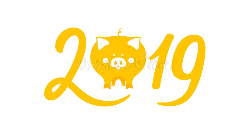 Κινεζικός νέος κίτρινος γήινος χοίρος έτους 2019 Χαριτωμένοι χοίροι ελεύθερη απεικόνιση δικαιώματος