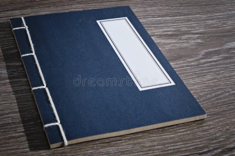 κινεζικός παλαιός βιβλί&omega στοκ εικόνες