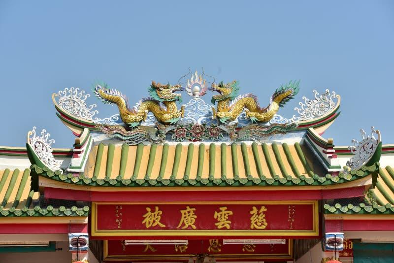 Κινεζικό άγαλμα δράκων πολιτισμού Κινεζική τέχνη στον κινεζικό πολιτισμό της Ταϊλάνδης στοκ εικόνες με δικαίωμα ελεύθερης χρήσης