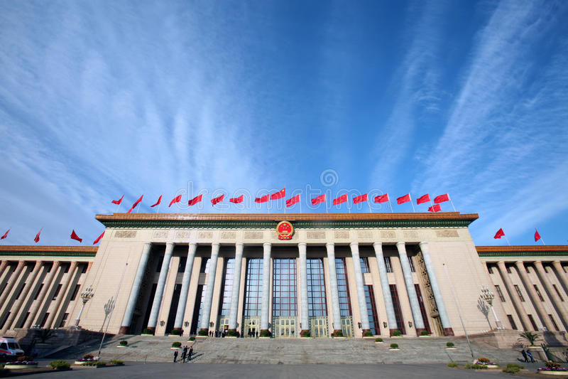 Κινεζικό κυβερνητικό κτήριο στο Πεκίνο στοκ εικόνες