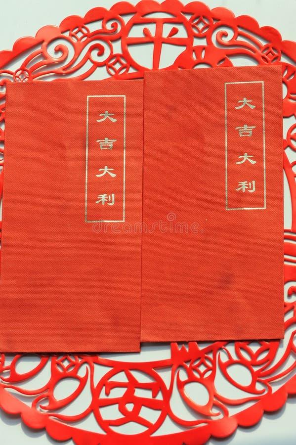 κινεζικό κόκκινο πακέτων στοκ φωτογραφίες με δικαίωμα ελεύθερης χρήσης
