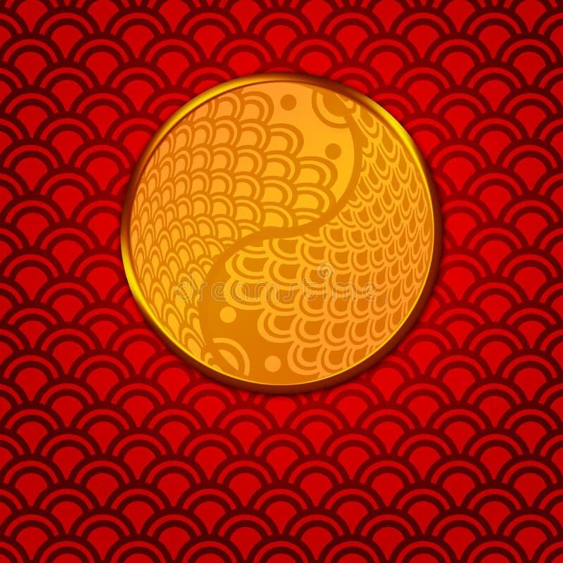 κινεζικό κόκκινο yang ζευγ&alph απεικόνιση αποθεμάτων
