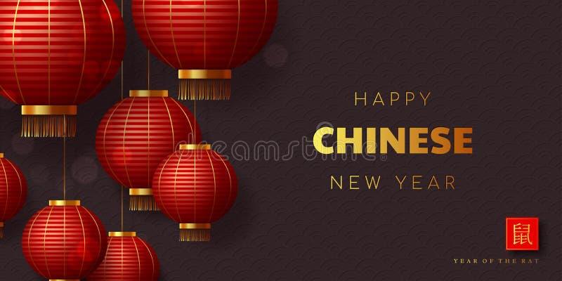 Κινεζικό νέο έμβλημα έτους 2020 διανυσματική απεικόνιση