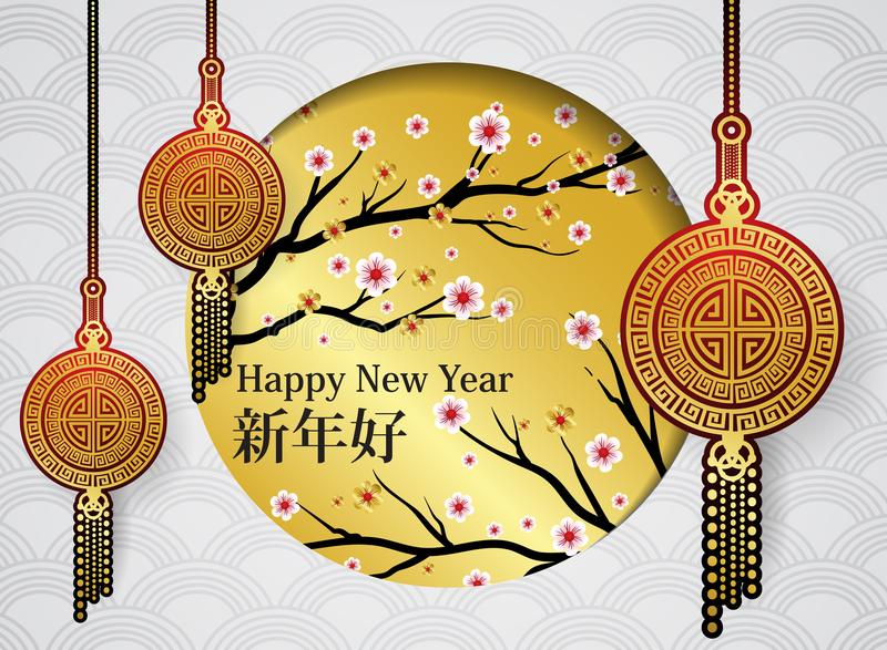 κινεζικό νέο έτος ανασκόπη&s Κόκκινοι ανθίζοντας κλάδοι Sakura στο φωτεινό σκηνικό Ασιατικοί λαμπτήρες φαναριών διάνυσμα ελεύθερη απεικόνιση δικαιώματος