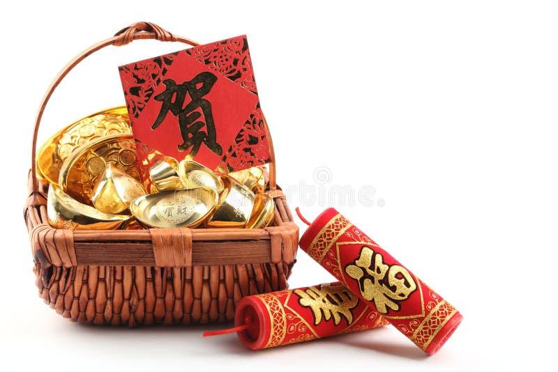 κινεζικό νέο έτος διακοσ& στοκ εικόνα με δικαίωμα ελεύθερης χρήσης