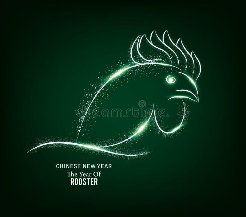 Κινεζικό νέο έτος 2017 με τα πυροτεχνήματα κοκκόρων στο υπόβαθρο νύχτας ελεύθερη απεικόνιση δικαιώματος