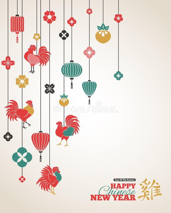 Κινεζικό νέο έτος με τις ζωηρόχρωμες ασιατικές διακοσμήσεις ελεύθερη απεικόνιση δικαιώματος