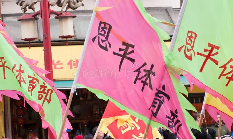 κινεζικό νέο έτος παρελάσεων στοκ εικόνα με δικαίωμα ελεύθερης χρήσης