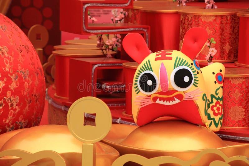 κινεζικό νέο έτος σκηνής στοκ εικόνα με δικαίωμα ελεύθερης χρήσης