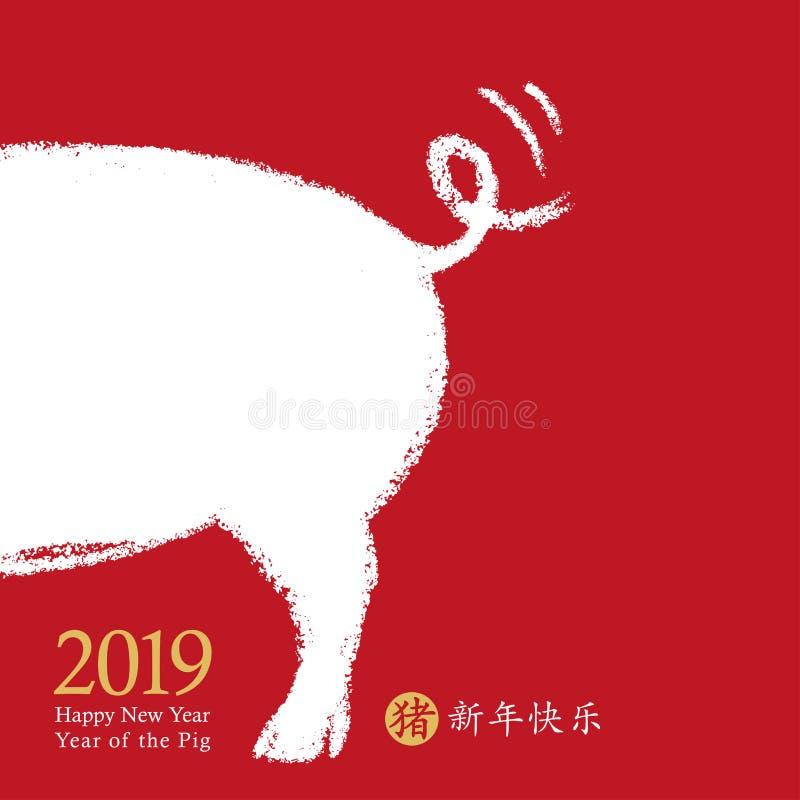 2019 κινεζικό νέο έτος του χοίρου Διανυσματικό σχέδιο καρτών Κινεζική hieroglyphs μετάφραση: καλή χρονιά, χοίρος απεικόνιση αποθεμάτων