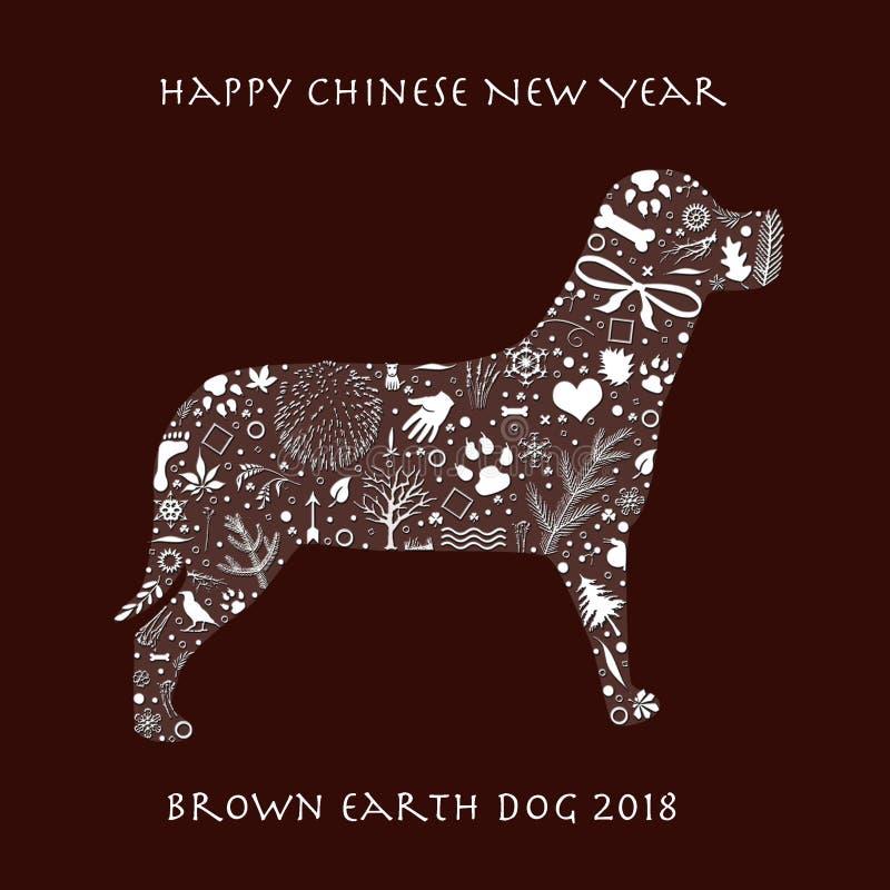 Κινεζικό νέο έτος 2018 ελεύθερη απεικόνιση δικαιώματος