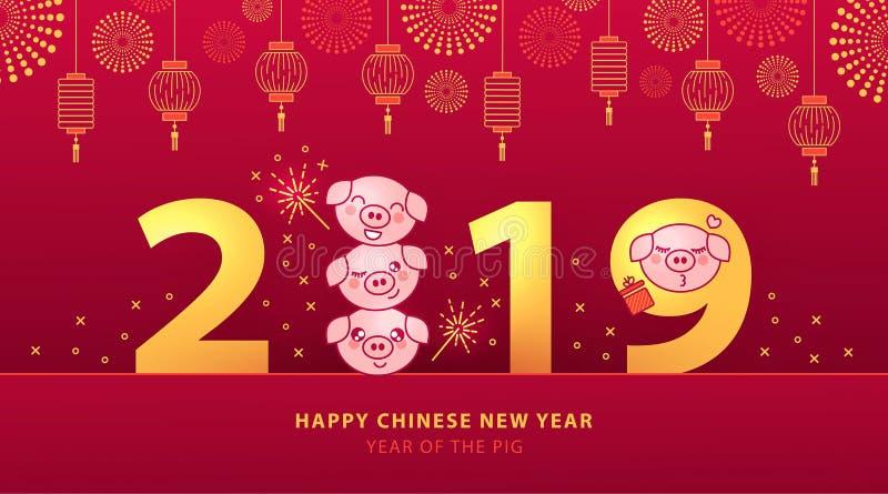 Κινεζικό νέο κόκκινο και χρυσό έμβλημα έτους 2019 με τα χαριτωμένα χοιρίδια, τα παραδοσιακά φανάρια και τα πυροτεχνήματα απεικόνιση αποθεμάτων