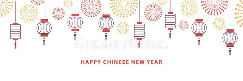 Κινεζικό νέο σχέδιο υποβάθρου έτους άσπρο με τα παραδοσιακά φανάρια και τα πυροτεχνήματα διανυσματική απεικόνιση