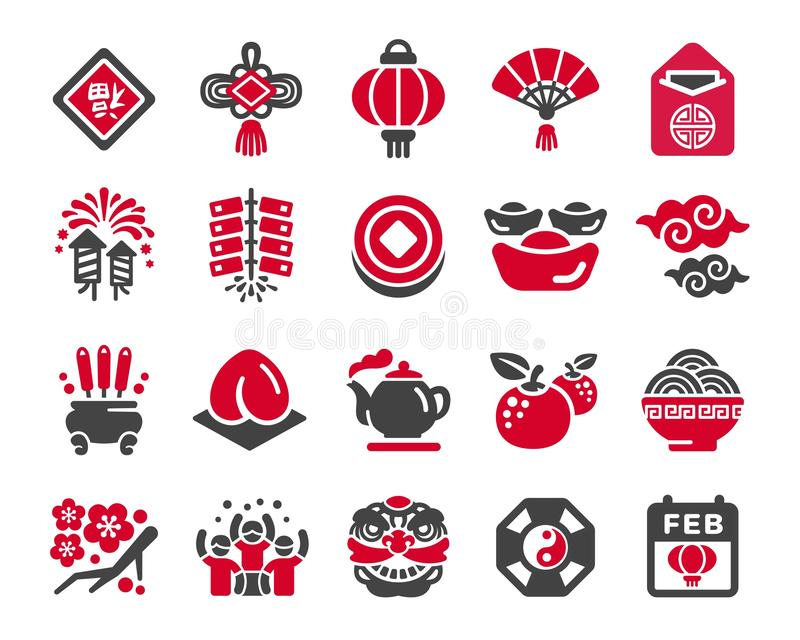 Κινεζικό νέο σύνολο εικονιδίων έτους διανυσματική απεικόνιση