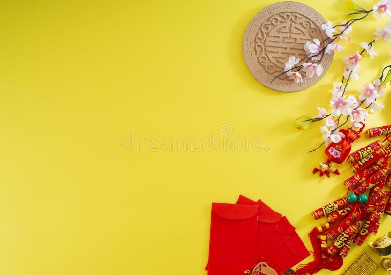 Κινεζικό νέο υπόβαθρο εμβλημάτων έτους στοκ φωτογραφίες με δικαίωμα ελεύθερης χρήσης
