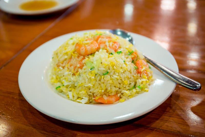Κινεζικό ορισμένο τηγανισμένο ρύζι στοκ φωτογραφίες με δικαίωμα ελεύθερης χρήσης