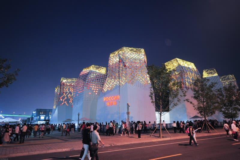 Κινεζικό περίπτερο της Σαγκάη Ρωσία EXPO 2010 στοκ εικόνα με δικαίωμα ελεύθερης χρήσης