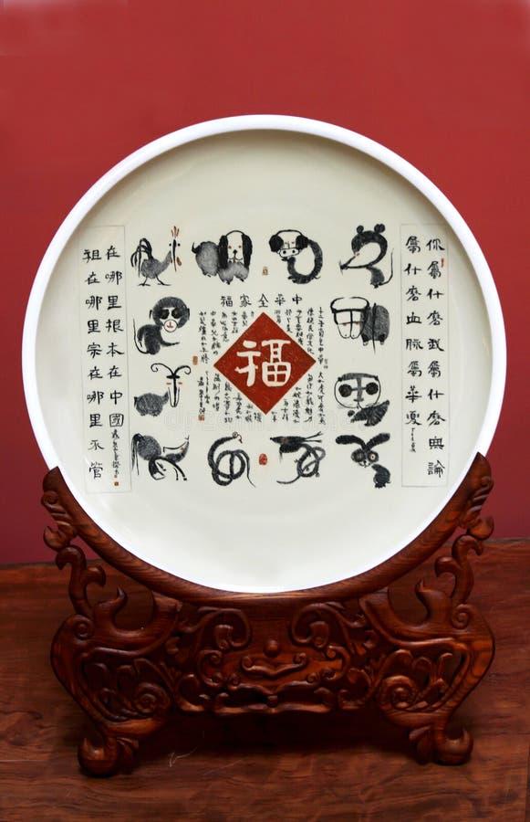 κινεζικό πιάτο τέχνης στοκ εικόνες