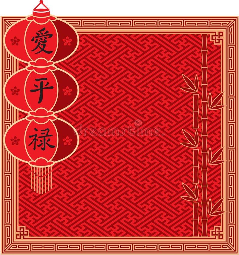 Κινεζικό πλαίσιο φαναριών με την καλλιγραφία αγάπης, ειρήνης και ευημερίας απεικόνιση αποθεμάτων