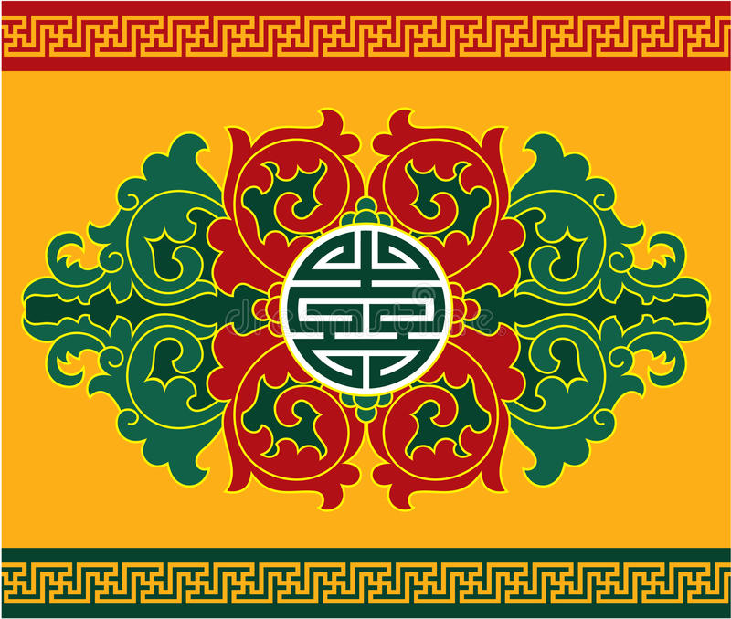 κινεζικό στοιχείο Ασιάτης σχεδίου ελεύθερη απεικόνιση δικαιώματος