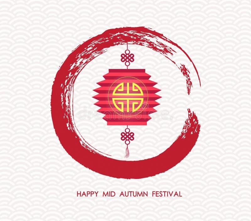 Κινεζικό σχέδιο κύκλων βουρτσών χρωμάτων μηνυμάτων φεστιβάλ φαναριών διανυσματική απεικόνιση