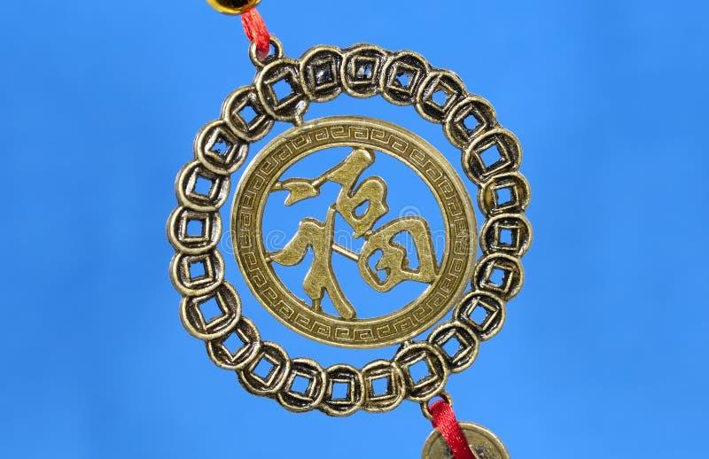 κινεζικό σύμβολο στοκ φωτογραφία με δικαίωμα ελεύθερης χρήσης